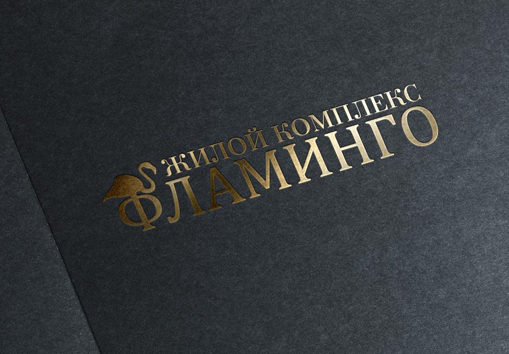 Конкурс на разработку названия и логотипа Жилого комплекса фото f_544546a181c3d5e5.jpg