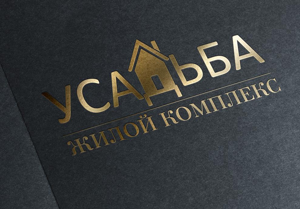 Конкурс на разработку названия и логотипа Жилого комплекса фото f_816546a181739f35.jpg