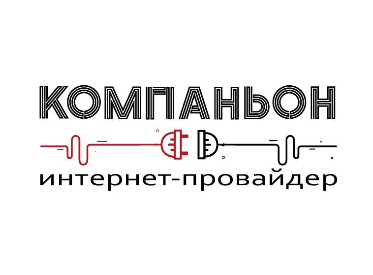 Логотип компании фото f_0065b6f999739828.png