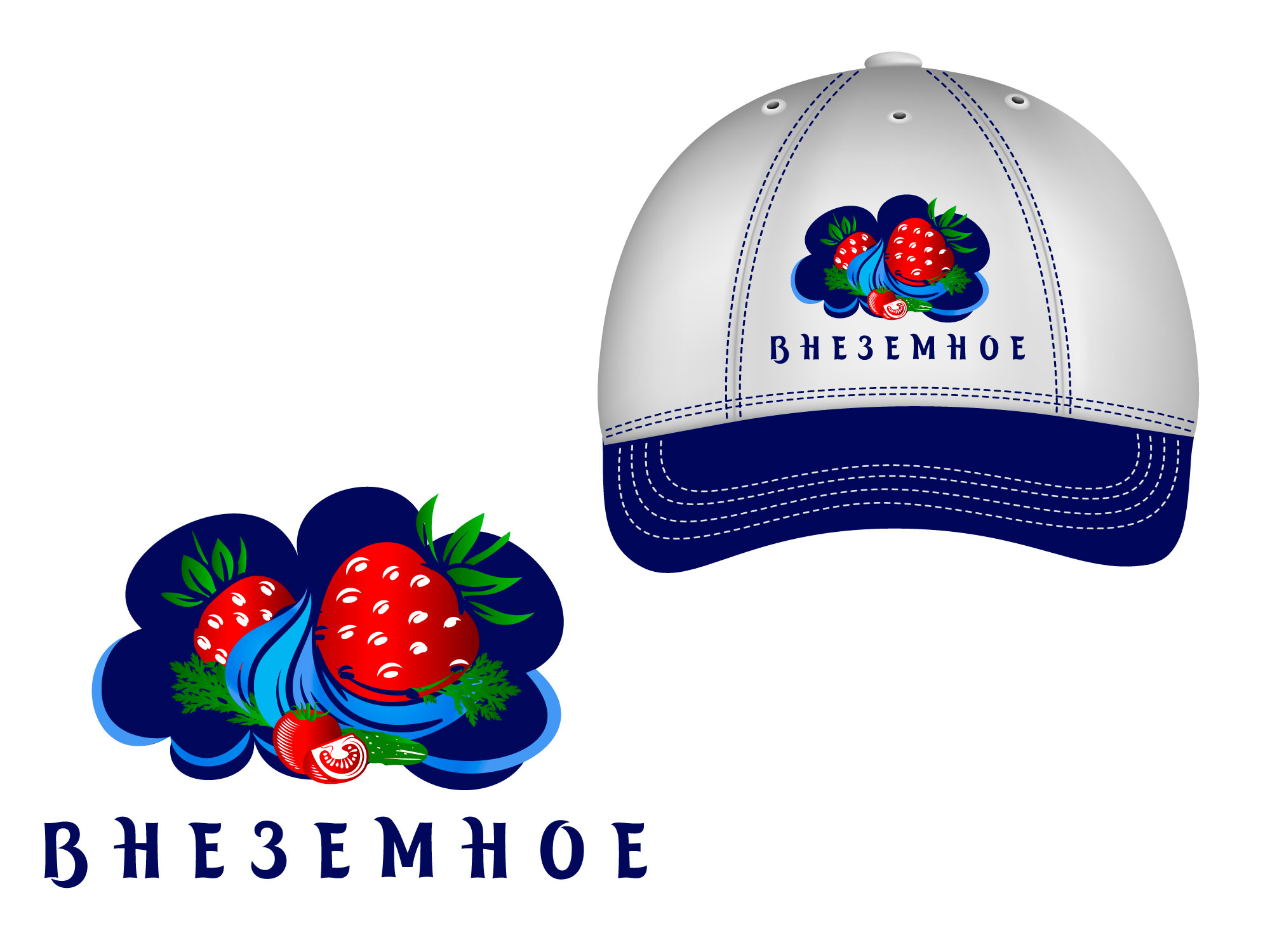 """Логотип и фирменный стиль """"Внеземное"""" фото f_0135e75cd2939d42.jpg"""