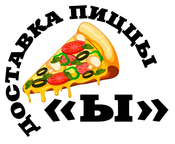 Разыскивается дизайнер для разработки лого службы доставки фото f_0195c3786e1dc0dd.png