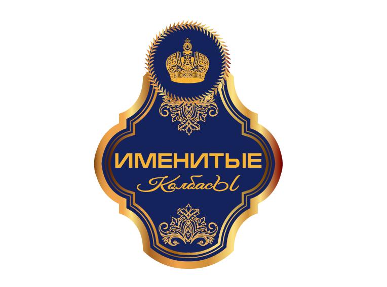 Логотип и фирменный стиль продуктов питания фото f_0285bc47e339d2a5.png