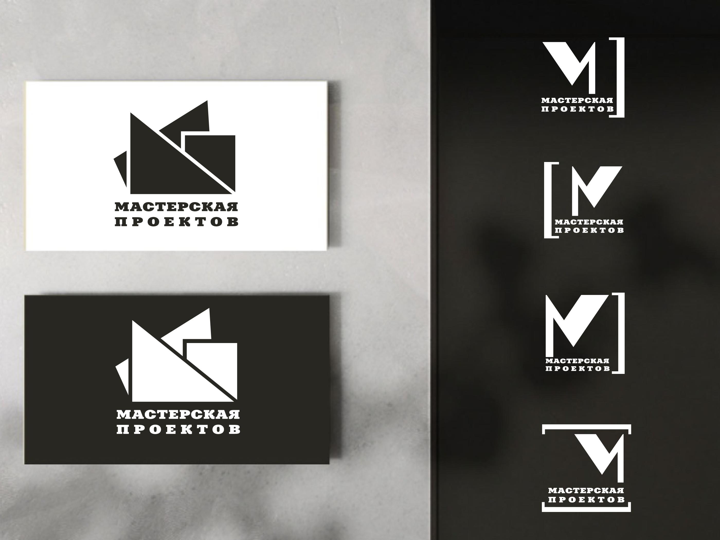 Разработка логотипа строительно-мебельного проекта (см. опис фото f_030606e9cdb4b298.png