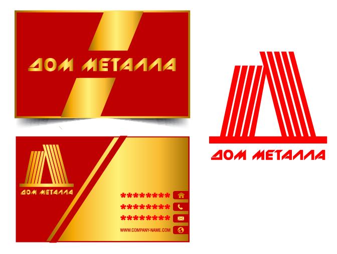 Разработка логотипа фото f_0325c5cd50ed0df7.png