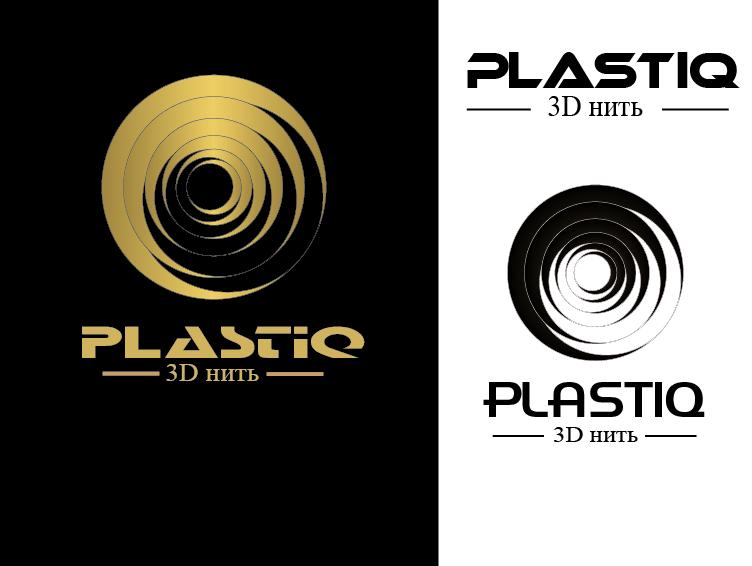 Разработка логотипа, упаковки - 3д нить фото f_0445b746ddaedc65.png