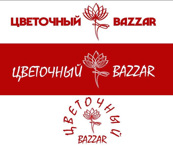 Разработка фирменного стиля для цветочного салона фото f_0445c37d64282ca8.png