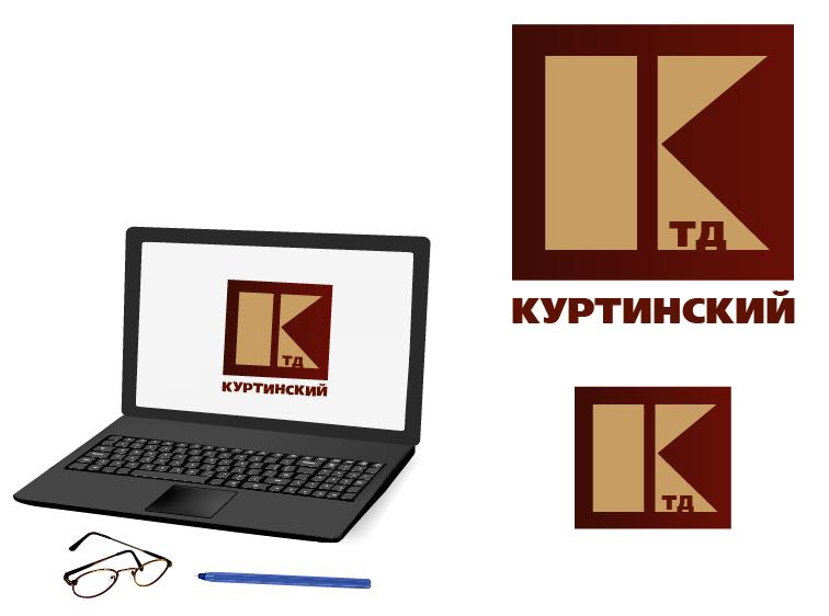 Логотип для камнедобывающей компании фото f_0595ba10a549a8b4.png
