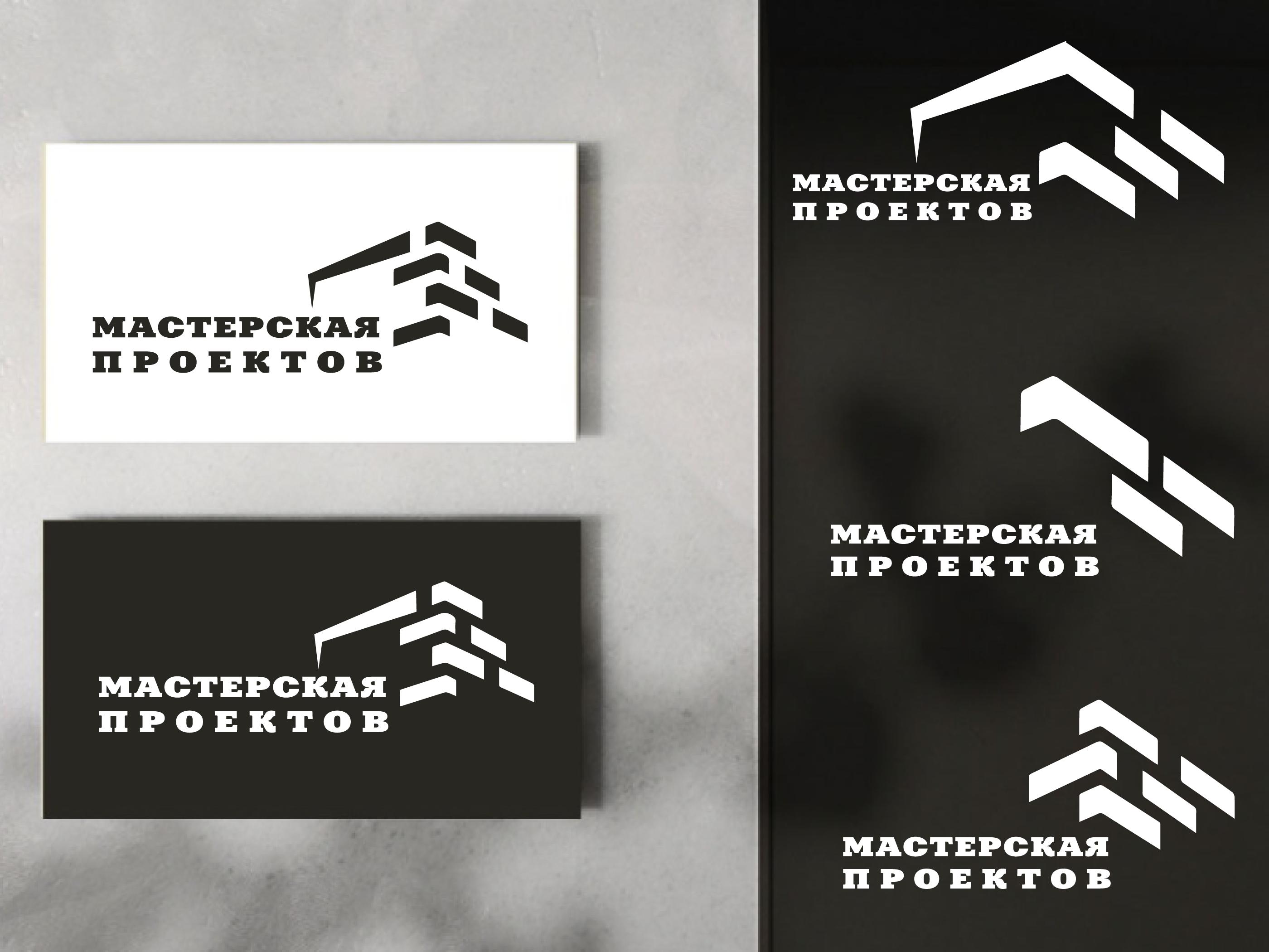 Разработка логотипа строительно-мебельного проекта (см. опис фото f_068606ea6e33fbe1.png