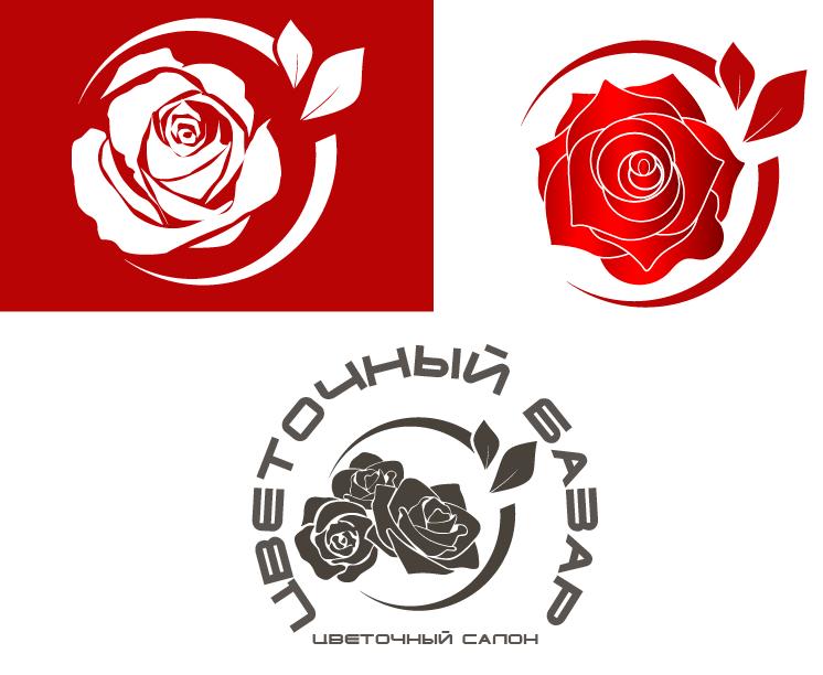 Разработка фирменного стиля для цветочного салона фото f_0805c371f454abaf.png