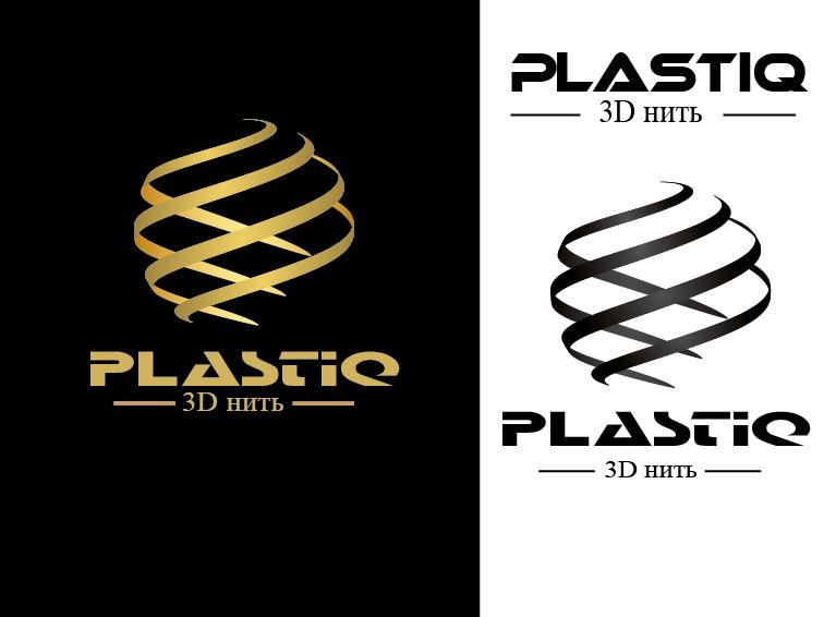 Разработка логотипа, упаковки - 3д нить фото f_0835b6c90e274661.png