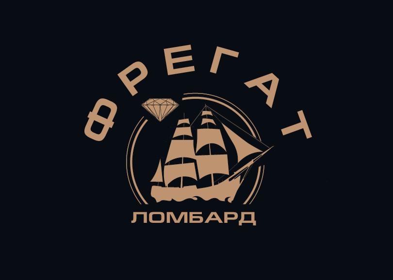 "Логотип, фирменный стиль Ломбард ""Фрегат"" фото f_0855bbfe8044ad7f.png"