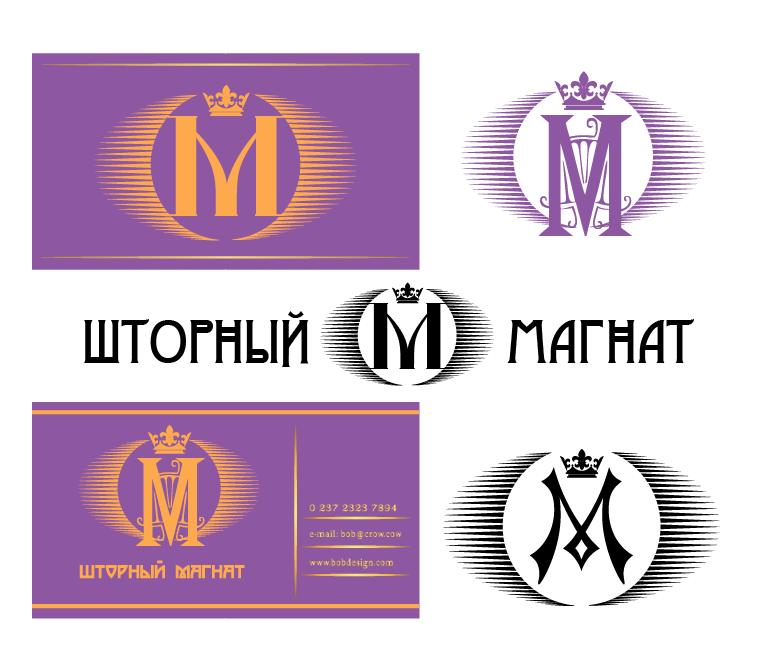 Логотип и фирменный стиль для магазина тканей. фото f_0855cdc63f9e5497.png