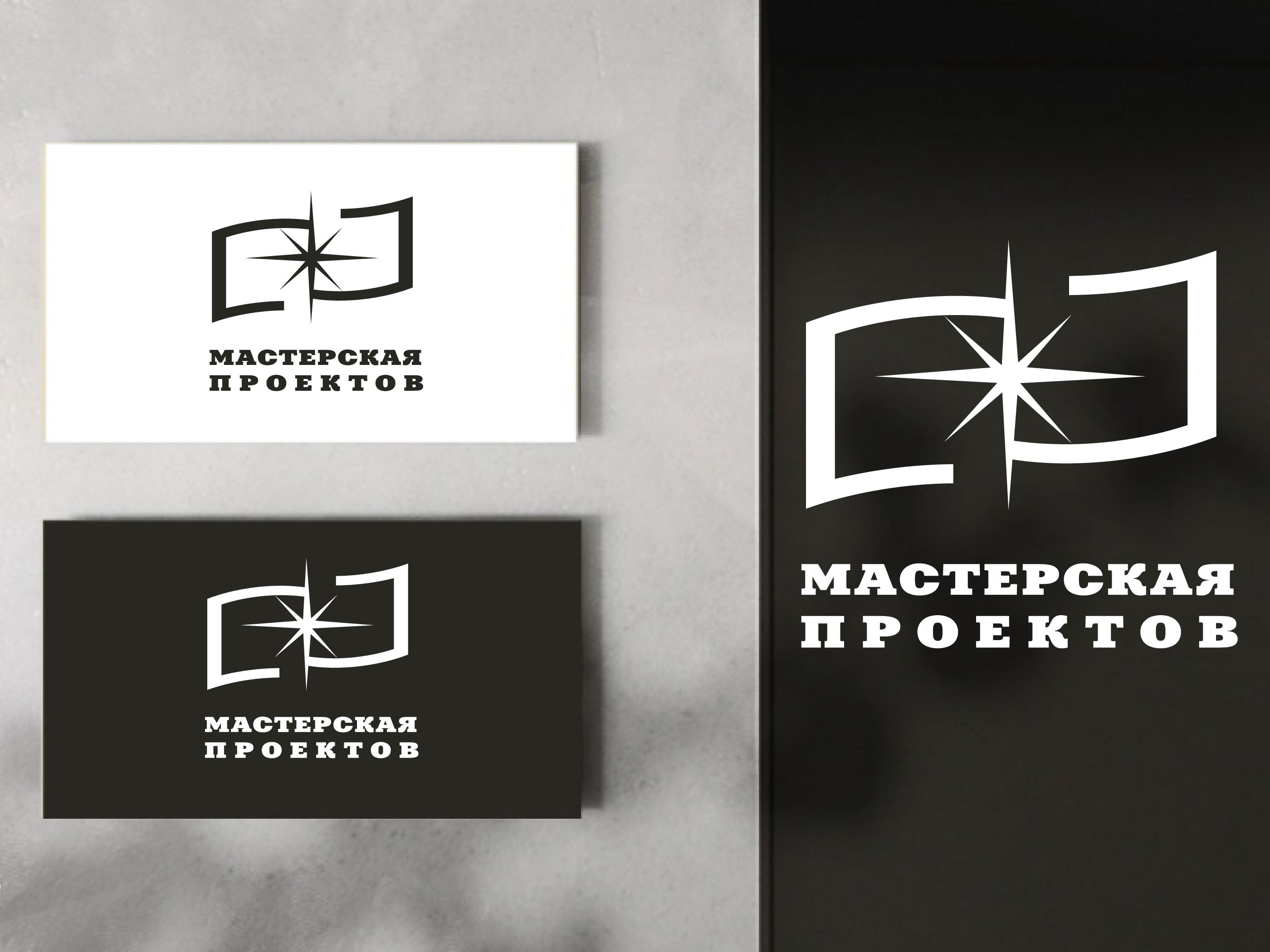 Разработка логотипа строительно-мебельного проекта (см. опис фото f_094606ee6d4cd4a2.png