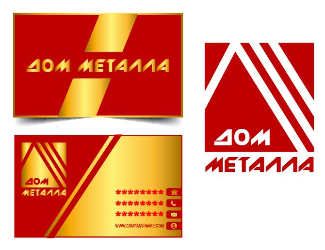 Разработка логотипа фото f_0985c5ccfa4364b3.png