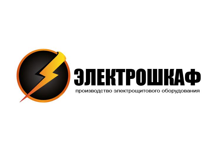Разработать логотип для завода по производству электрощитов фото f_1025b711d9834295.png