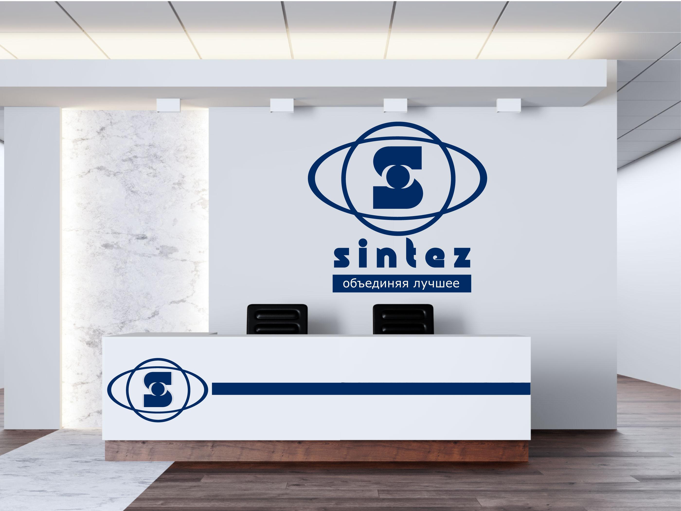 Разрабтка логотипа компании и фирменного шрифта фото f_1055f60a2e9abe0e.jpg
