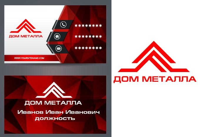 Разработка логотипа фото f_1065c5c6fb0bf12f.png