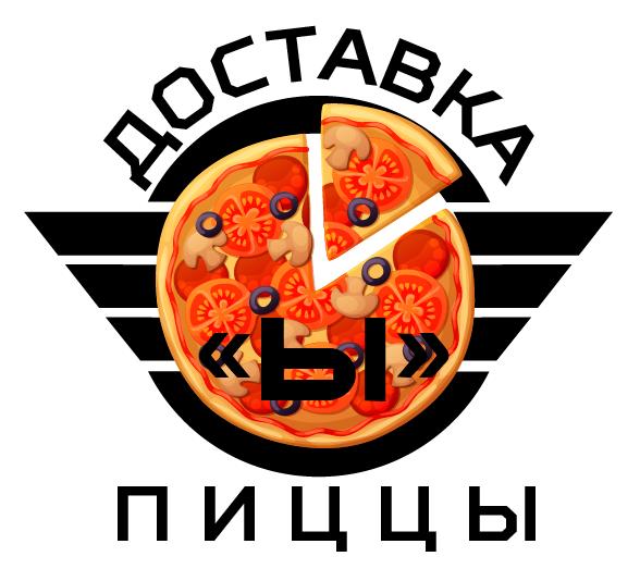 Разыскивается дизайнер для разработки лого службы доставки фото f_1105c38fd6a54b0a.png