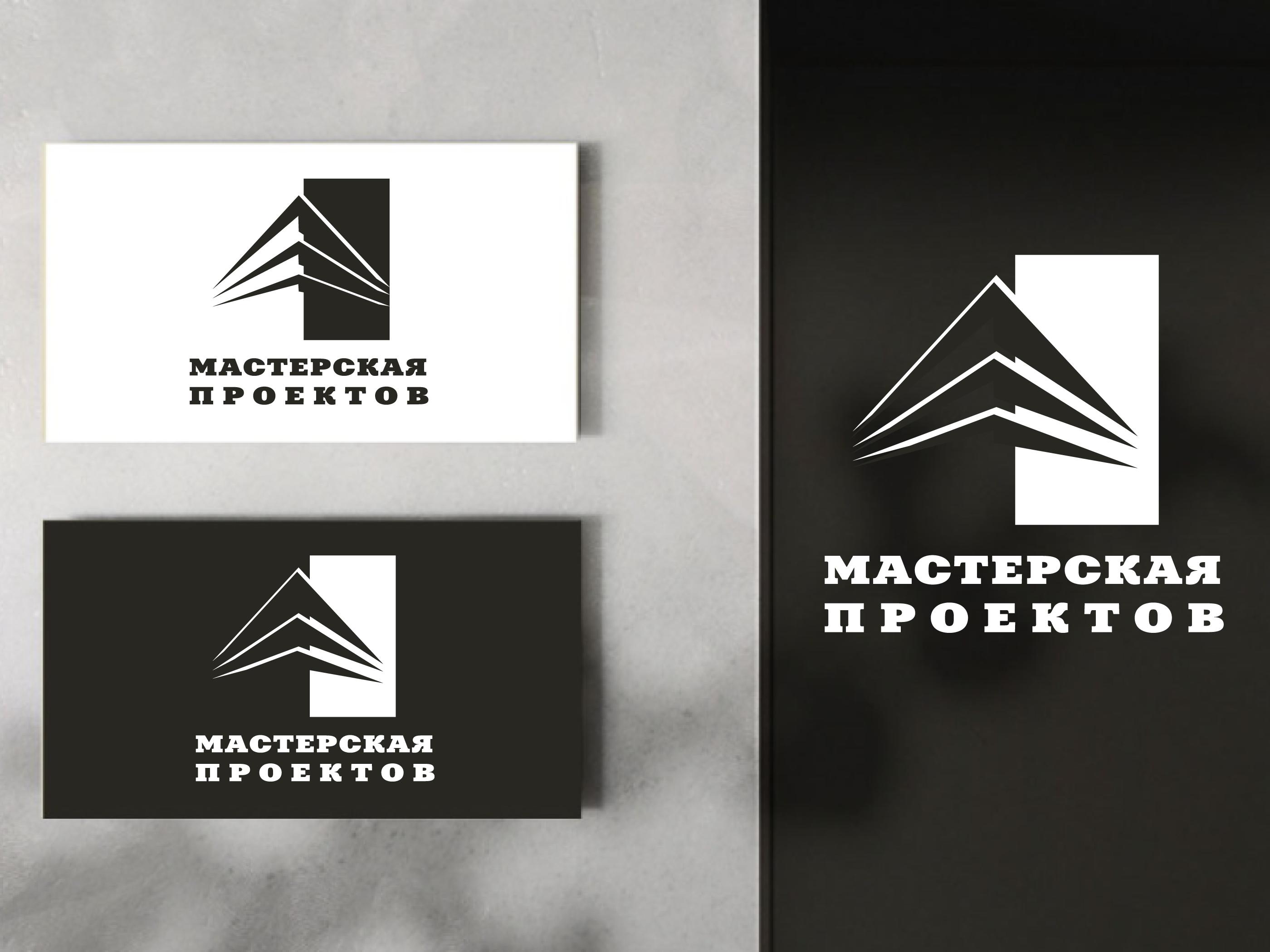 Разработка логотипа строительно-мебельного проекта (см. опис фото f_122606ebe0981bb1.png