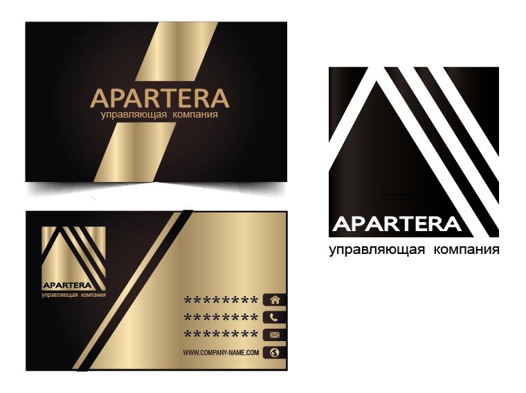 Логотип для управляющей компании  фото f_1235b767037bef20.png