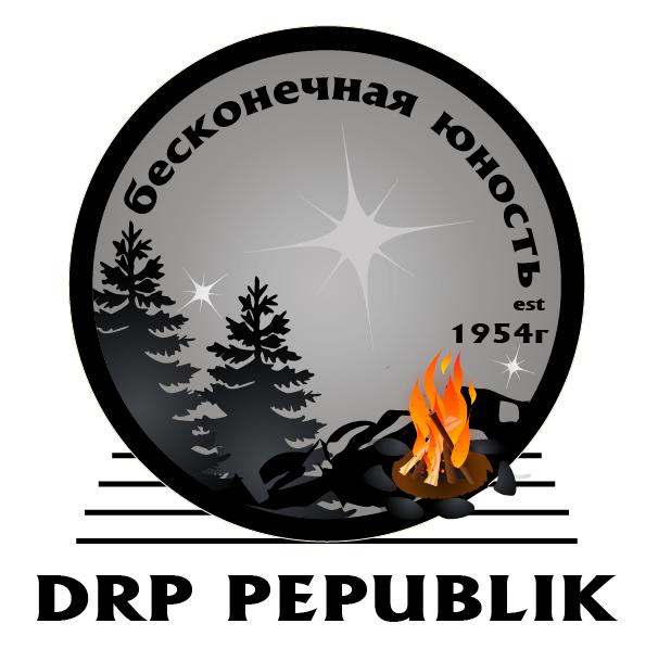 Логотип(принт) на толстовки/бомберы для детского лагеря. фото f_1295cbb24f41cc42.png