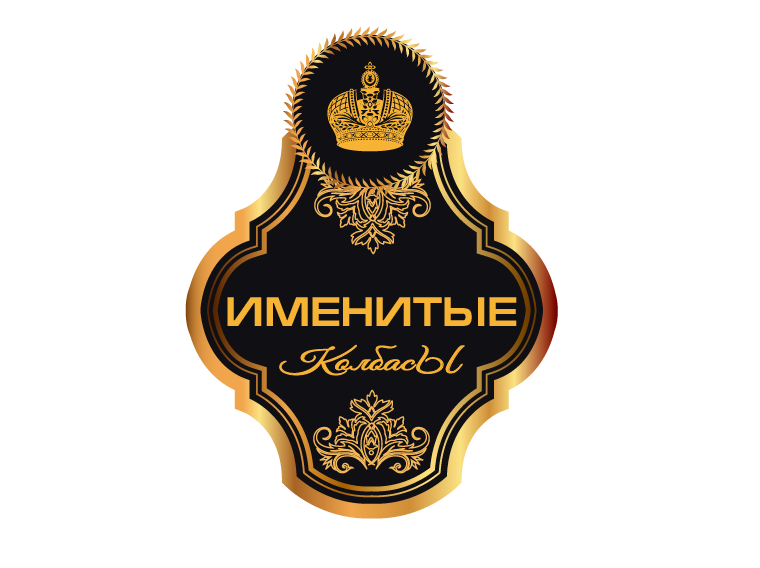 Логотип и фирменный стиль продуктов питания фото f_1335bc47bd51dfcd.png
