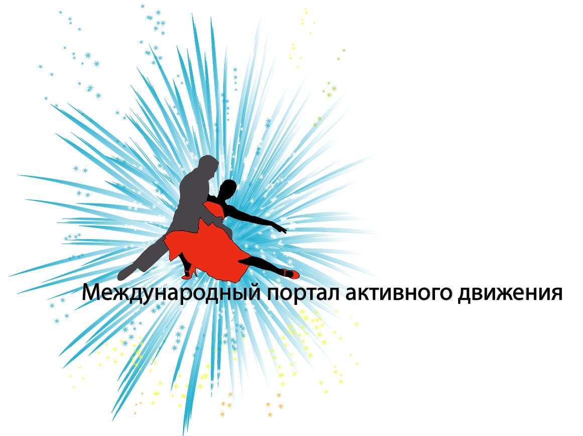 Разработка лого для спортивного портала www.danceconnect.ru фото f_1345b41655b03b25.png