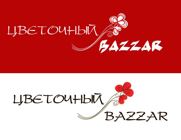 Разработка фирменного стиля для цветочного салона фото f_1405c390347bdec4.png