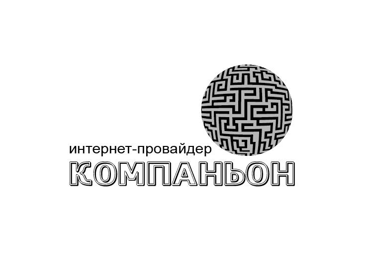 Логотип компании фото f_1495b8709562123d.png