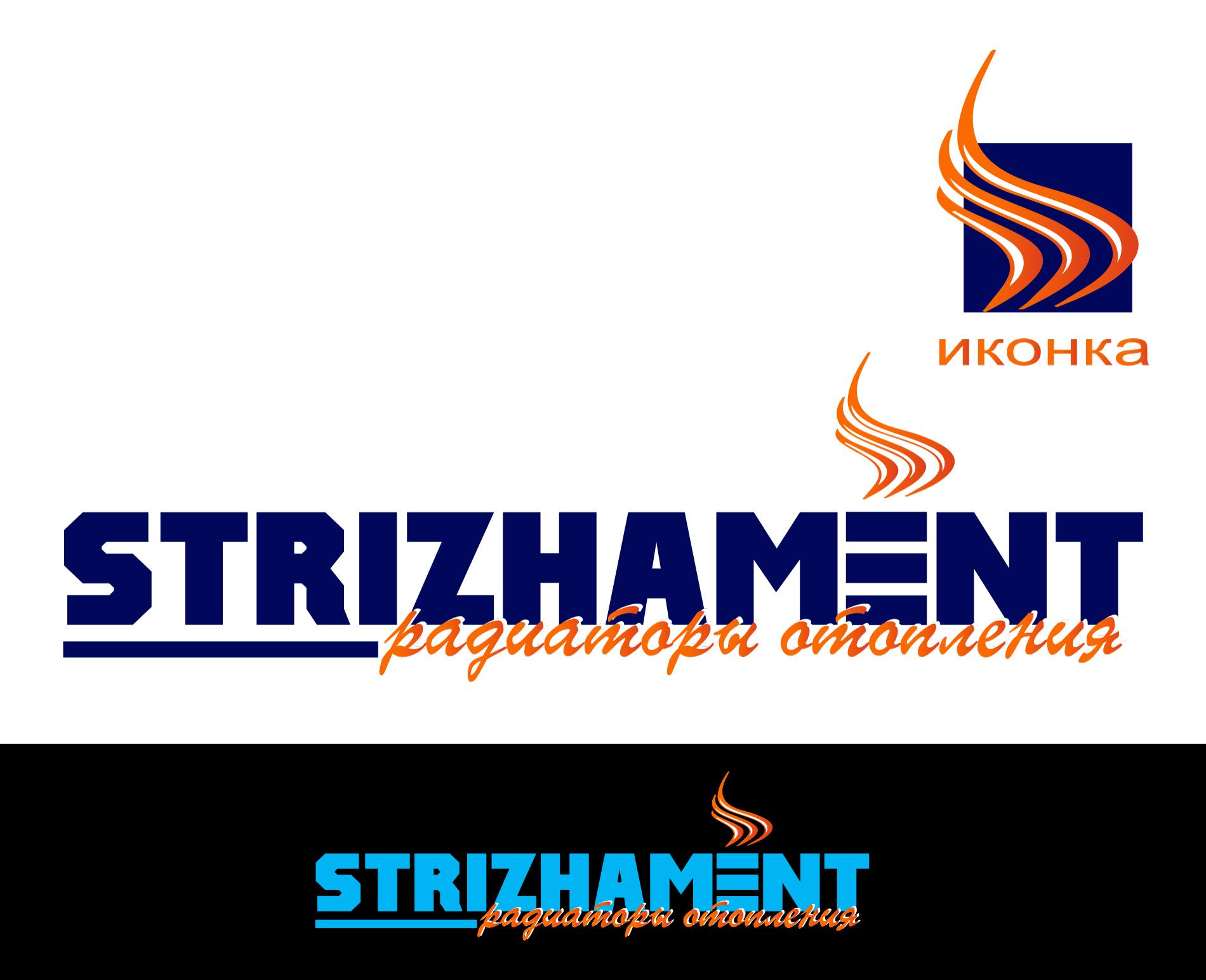 Дизайн лого бренда фото f_1515d517b10a3920.jpg