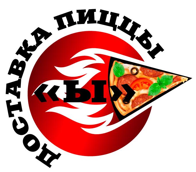 Разыскивается дизайнер для разработки лого службы доставки фото f_1575c3773a516ac5.png