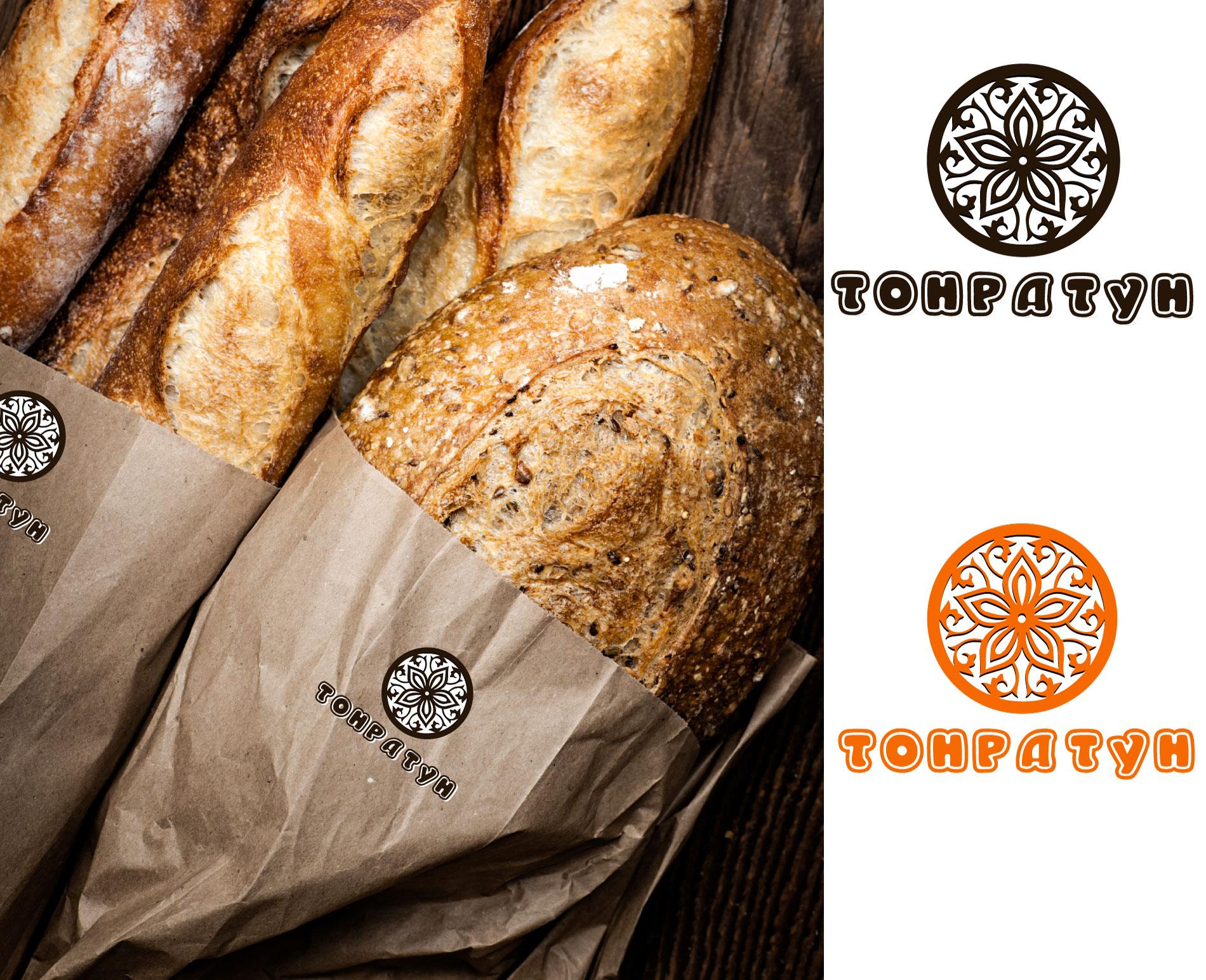 Логотип для Пекарни-Тандырной  фото f_1595d8f8796adc72.jpg