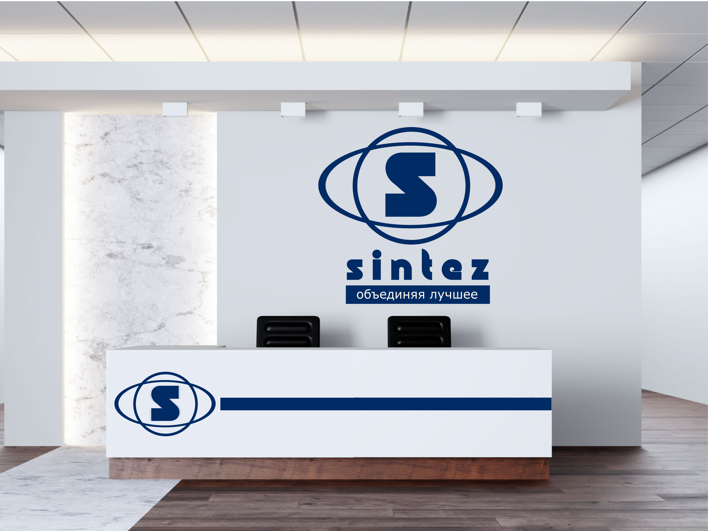 Разрабтка логотипа компании и фирменного шрифта фото f_1675f609f0bf19dc.jpg