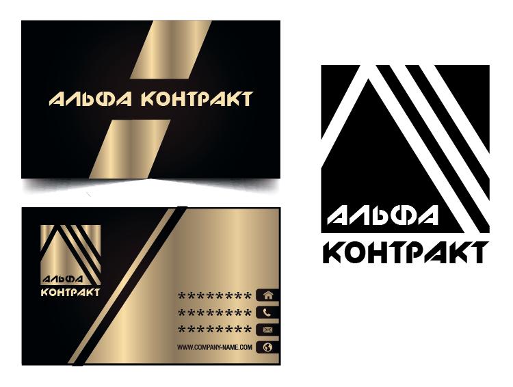 Дизайнер для разработки логотипа компании фото f_1695bfcee66232e0.png