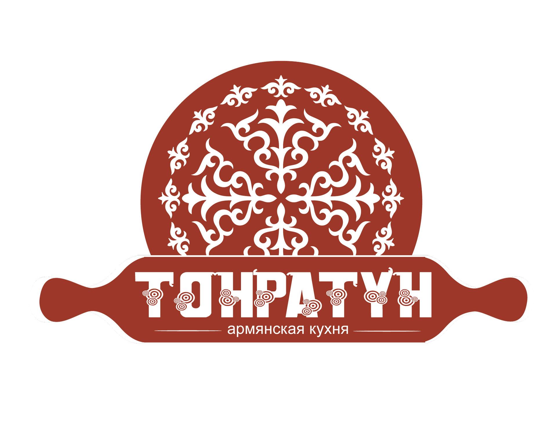 Логотип для Пекарни-Тандырной  фото f_1785d8fa9445e474.jpg