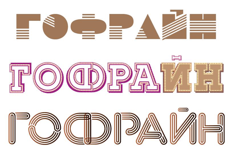 Логотип для компании по реализации упаковки из гофрокартона фото f_1795ce4217530d0b.png
