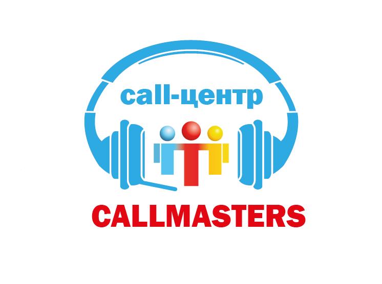 Логотип call-центра Callmasters  фото f_1865b748ab2030bf.png