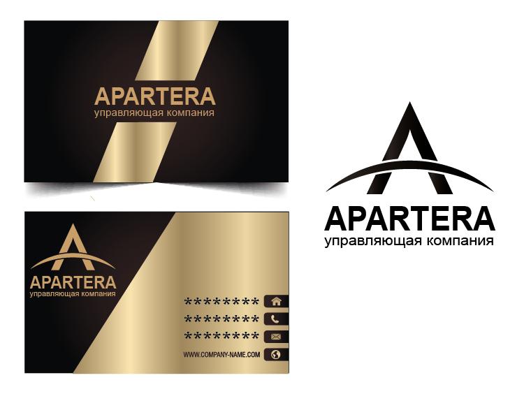 Логотип для управляющей компании  фото f_1865b766981c5a72.png