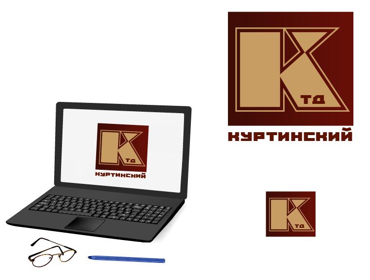 Логотип для камнедобывающей компании фото f_2005ba0e63086285.png