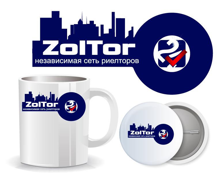 Логотип и фирменный стиль ZolTor24 фото f_2065c9681b468d9d.png