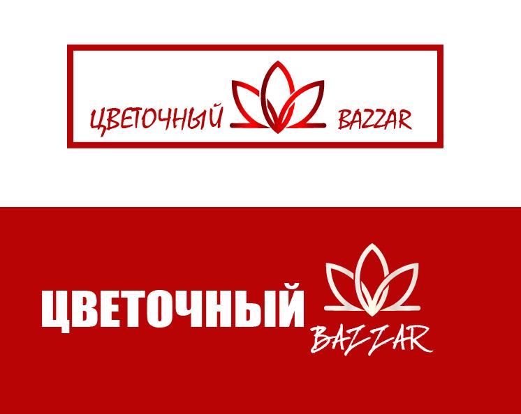Разработка фирменного стиля для цветочного салона фото f_2285c37f2760129b.png