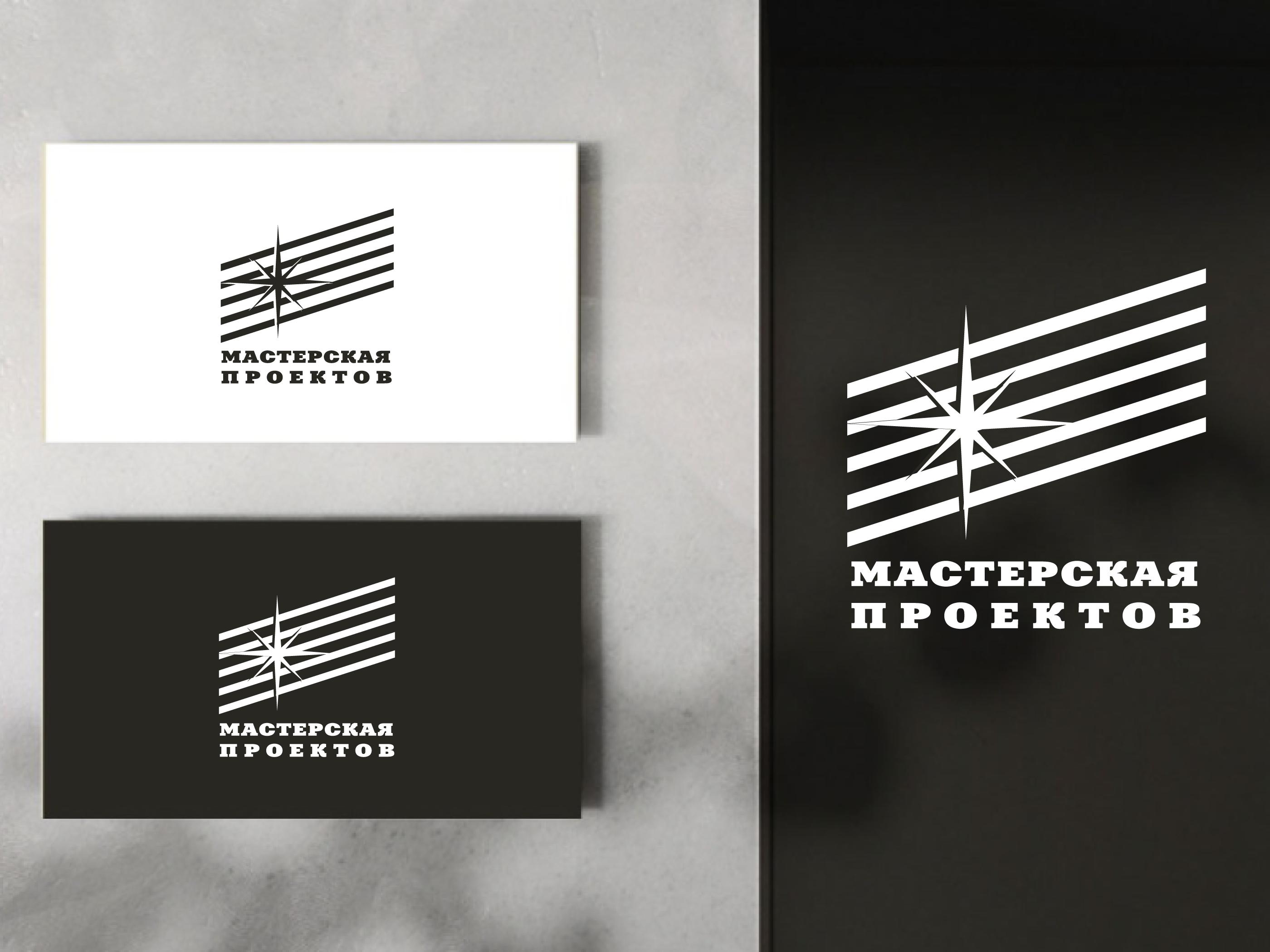 Разработка логотипа строительно-мебельного проекта (см. опис фото f_255606edf611e75f.png
