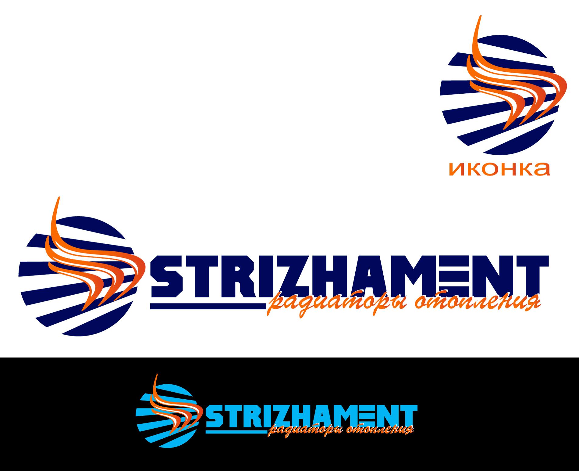 Дизайн лого бренда фото f_2715d519baf5f4fa.jpg