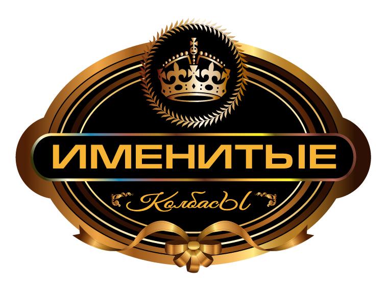 Логотип и фирменный стиль продуктов питания фото f_2745bc4636799385.png