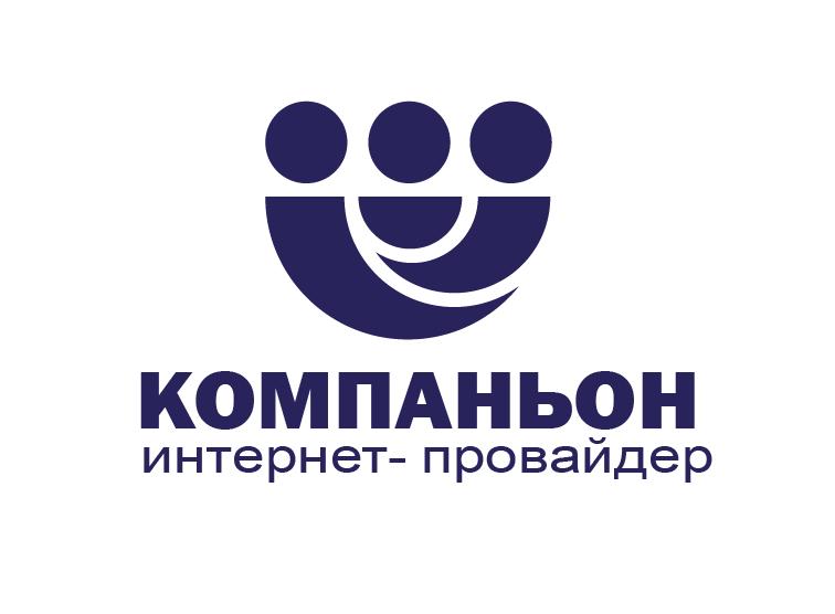 Логотип компании фото f_2855b77dfaea443a.png