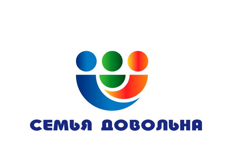 """Разработайте логотип для торговой марки """"Семья довольна"""" фото f_2865b9ea9606ab58.png"""