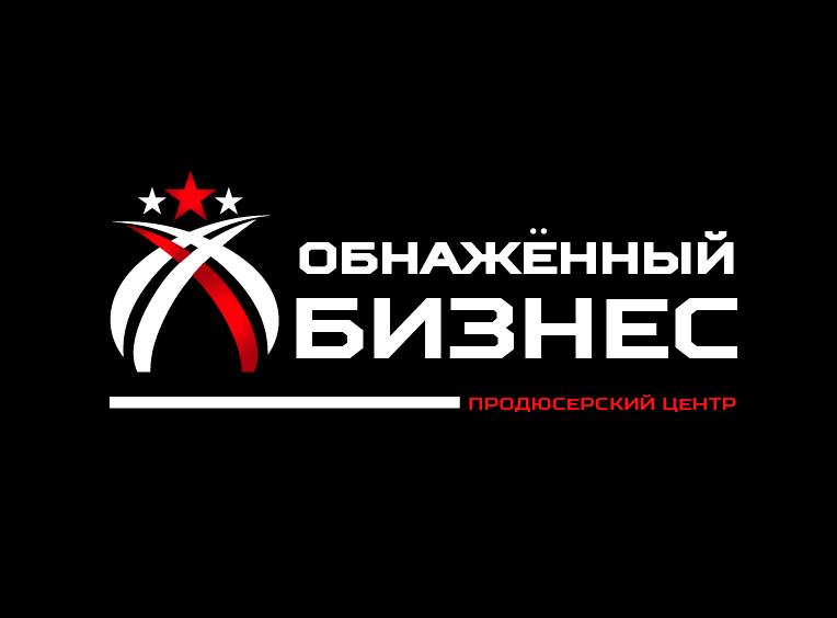 "Логотип для продюсерского центра ""Обнажённый бизнес"" фото f_2885b9d69b99983e.png"