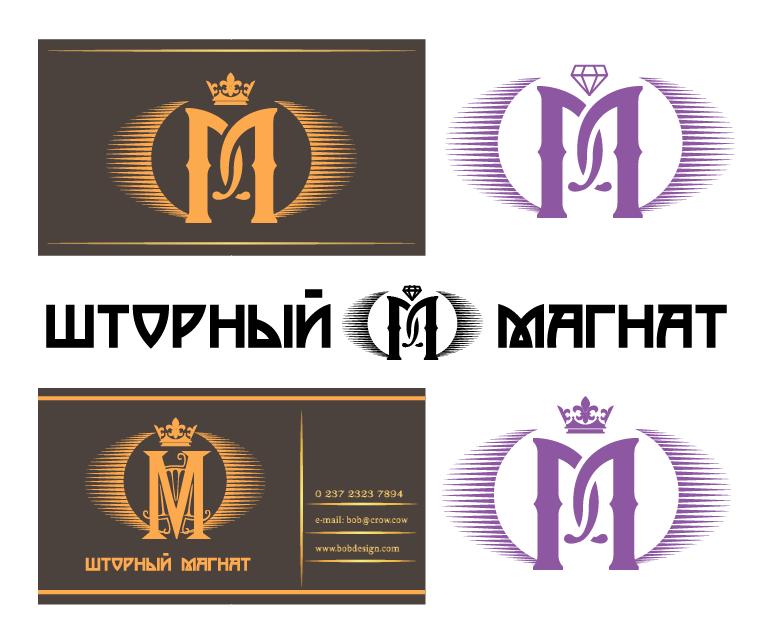 Логотип и фирменный стиль для магазина тканей. фото f_2965cdc77acf20b3.png