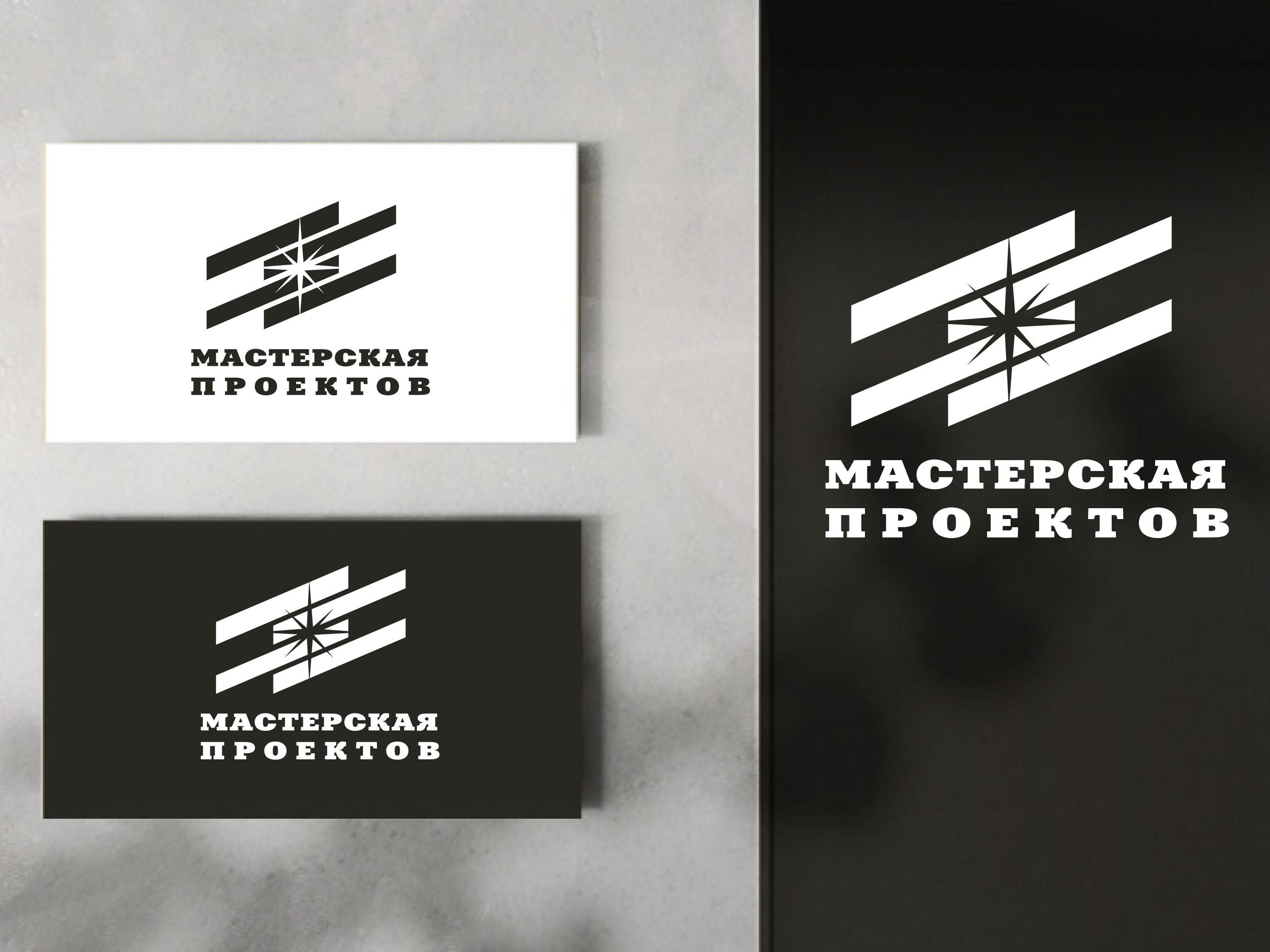 Разработка логотипа строительно-мебельного проекта (см. опис фото f_301606ed95340440.png