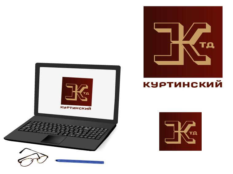 Логотип для камнедобывающей компании фото f_3215ba0e9a5ae88d.png